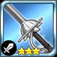 正義の剣の画像