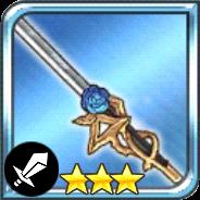 不可能の剣の画像