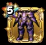 竜騎士の鎧下★のアイコン