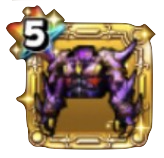 竜騎士の鎧上★の画像