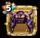 竜騎士の鎧上★のアイコン