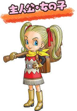 ビルダーズ2主人公(女の子)の画像