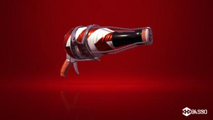 ボトルガイザーの画像