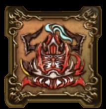 ギルガメッシュの紋章・下のアイコン