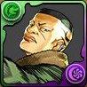 九頭神竜男の画像