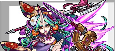 滝夜叉姫の画像