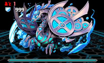 水と闇の機甲龍の6F