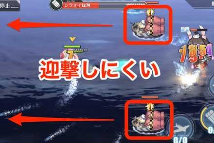 偵察艦隊に注意する画像.jpg