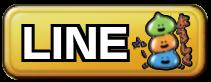 LINEグループ募集掲示板のアイコン