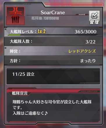 Show?1523006507