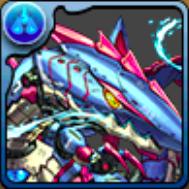 水の機甲龍・ギェナーの画像