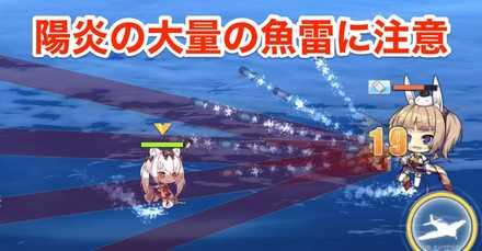 陽炎に注意のが画像.jpg
