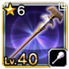 魔術軍師の杖の画像