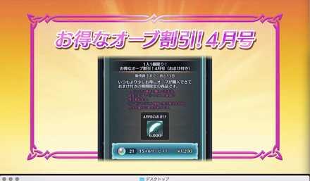 スクリーンショット 2018-04-10 12.37.17_result.jpg