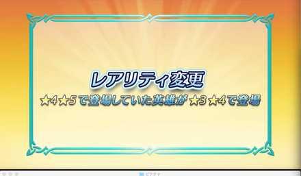 スクリーンショット 2018-04-10 12.37.34_result.jpg