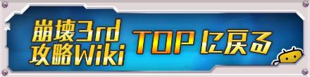 topへ戻る