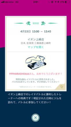 Show?1523399407