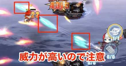 シュペーの主砲に注意の画像.jpg