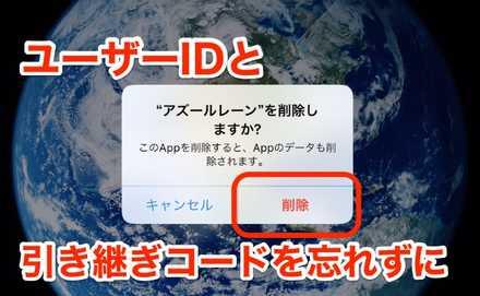 スクリーンショット_2018-04-12_17_44_52.jpg