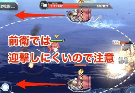 自爆ボートの対策をしようの画像.jpg