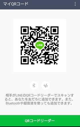 Show?1523672632