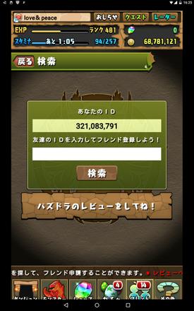 Show?1523779267