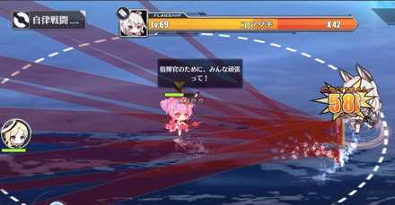 ユウダチの魚雷に注意.jpg