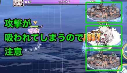 護衛艦のディフェンスに注意.jpg