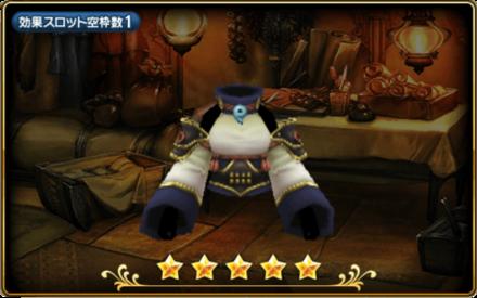 煌武の魔錬装のレディース画像