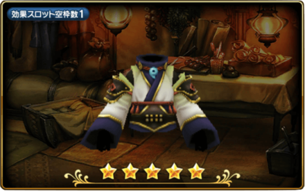 煌武の魔錬装のメンズ画像