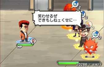 ジャンプチの鬼塚イベント演出4