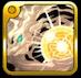 ドラゴンスフィア【光】の画像