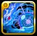 ドラゴンスフィア【水】の画像