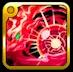 ドラゴンスフィア【火】の画像