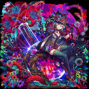 [毒花の魔女]ベラドンナの画像
