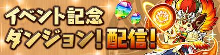event_d.jpg