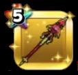 竜神の槍のアイコン
