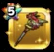 竜神の杖のアイコン