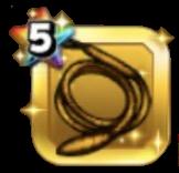 ゼシカの鞭