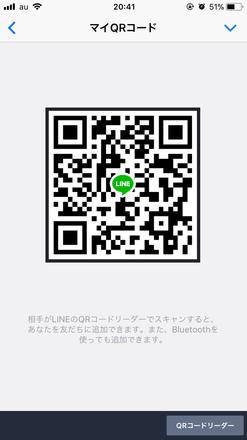 Show?1524466099