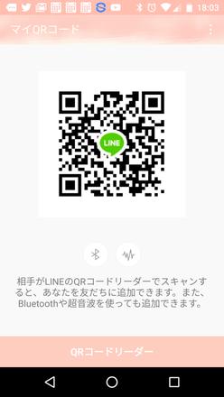 Show?1524471793