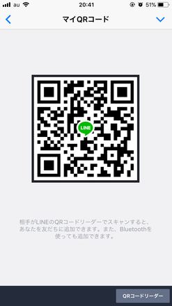 Show?1524473001