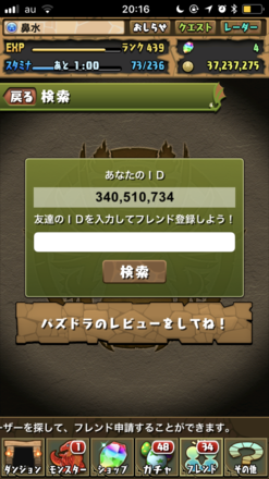 Show?1524482254