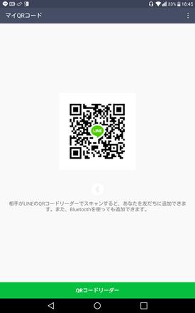 Show?1524576187