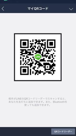 Show?1524579190
