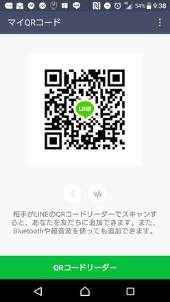 Show?1524616778