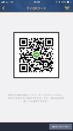 Show?1524656381