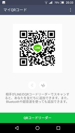 Show?1524657007