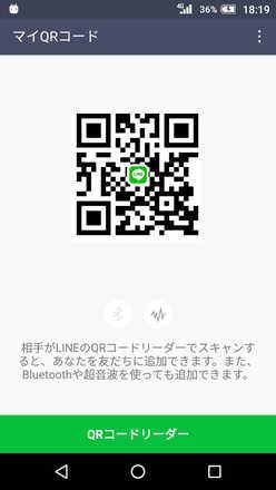 Show?1524659003