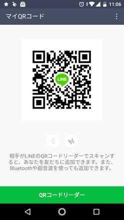 Show?1524663179